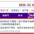 2020.3.7花蓮-稻草藝術季.JPG