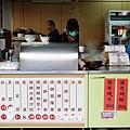 花蓮玉里-新興街燒餅店 (5).JPG
