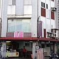 花蓮玉里-新興街燒餅店 (2).JPG