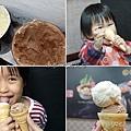冰淇淋無限享用-鍋小三.jpg