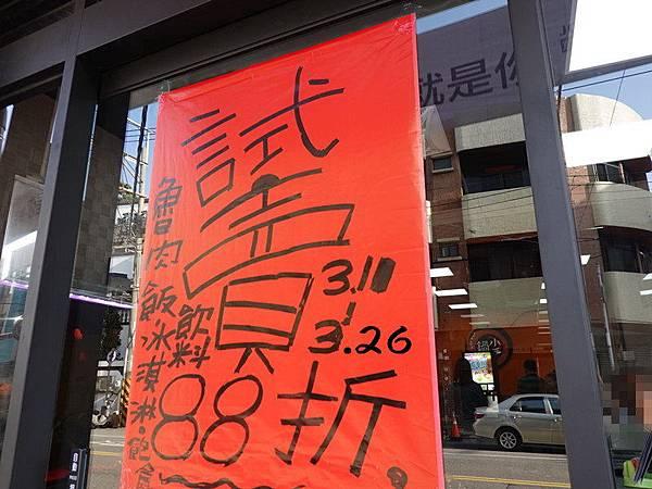 沙鹿鍋小三平價小火鍋 (10).jpg