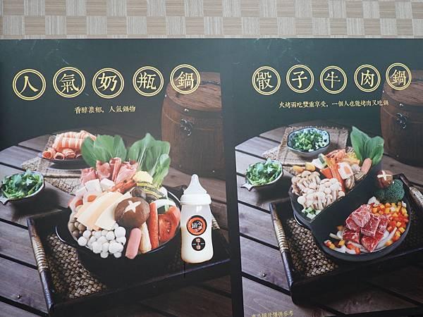 沙鹿鍋小三平價小火鍋 (9).JPG
