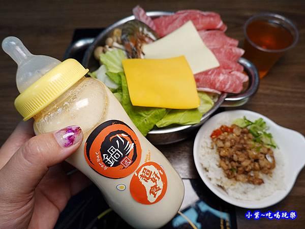 超人氣奶瓶鍋(牛奶)-鍋小三 (3).jpg