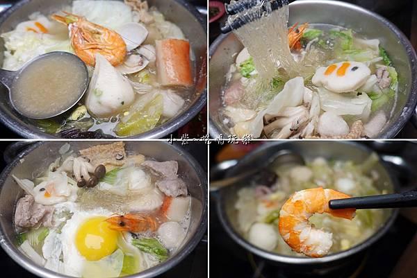超澎湃海鮮鍋-鍋小三 (1).jpg