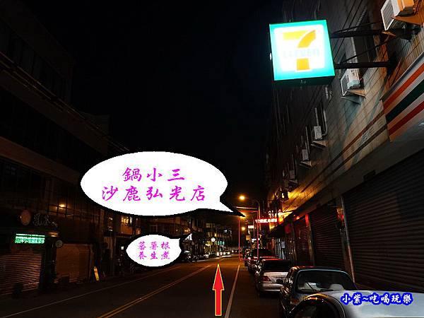 7-11鎮欣門市-北勢東路.jpg