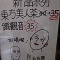 GTD手搖飲新品.JPG