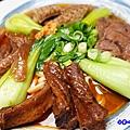 牛肉原汁魯花干-神仙牛肉麵  (7).jpg