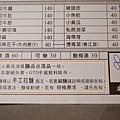 低消點餐方式-神仙牛肉麵.JPG