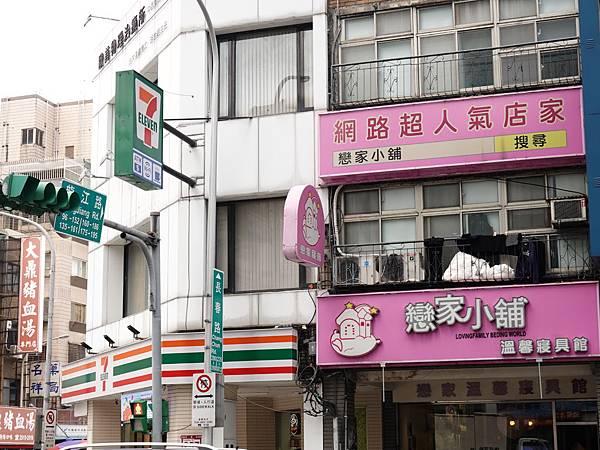 神仙牛肉麵斜對面店家.JPG
