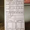 神仙牛肉麵菜單 (2).JPG