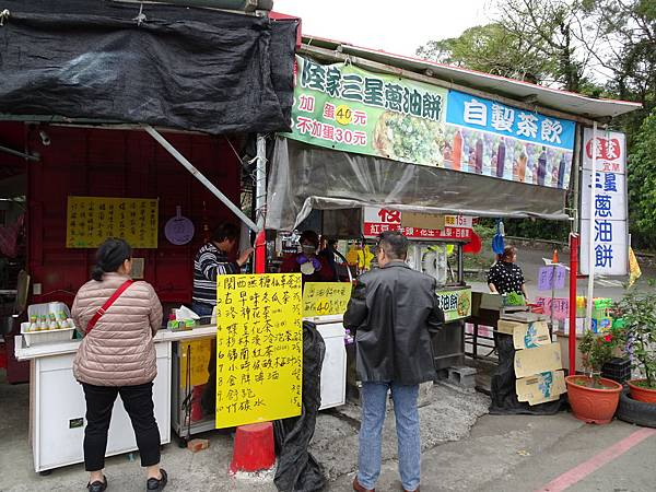 陸家三星蔥油餅-龍潭湖風景區美食 (1).JPG