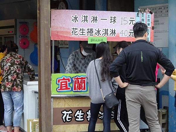 旺角咖啡花生捲冰淇淋-礁溪龍潭湖風景區  (9).JPG