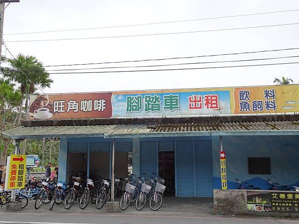 旺角咖啡租腳踏車-免費停車.jpg