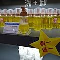 雅聞七里香玫瑰森林-保養品販售區 (2).JPG