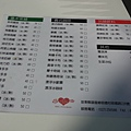 餐廳MENU (1).JPG