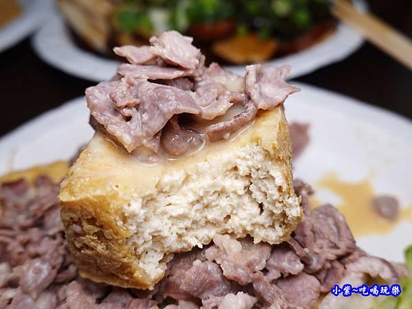 羊肉豆腐乳臭豆腐-來來創意臭豆腐(東盈) (1).jpg