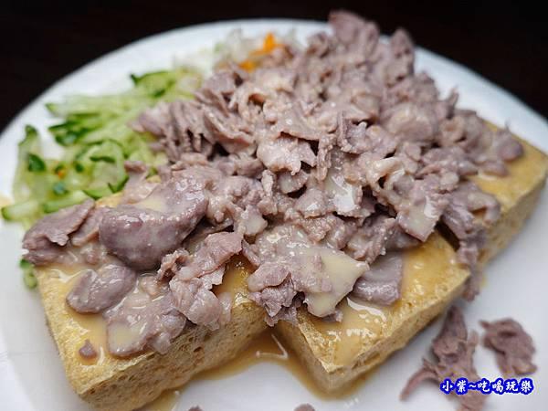 羊肉豆腐乳臭豆腐-來來創意臭豆腐(東盈) (3).jpg