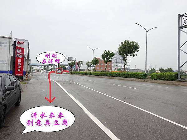 2020來來創意臭豆腐(東盈保修廠旁) (4).jpg