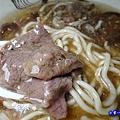 大甲冰點美食-羊肉焿麵2.jpg