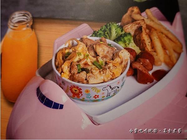 大河屋南崁店-兒童餐套餐內容 (2).jpg