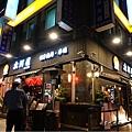 大河屋燒肉丼串燒南崁店 (3).jpg