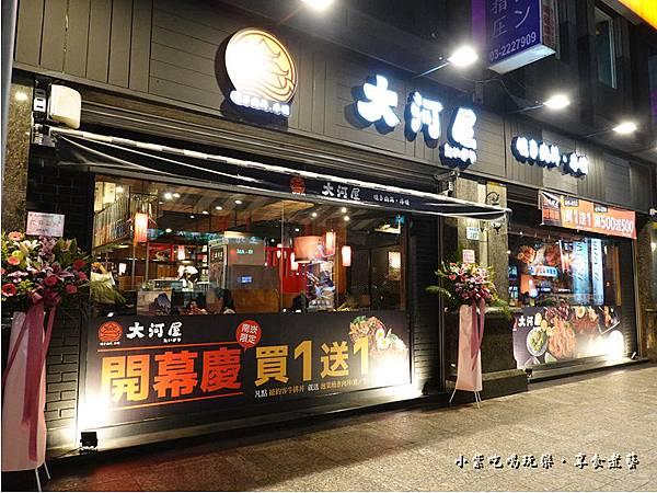 大河屋燒肉丼串燒南崁店 (6).jpg