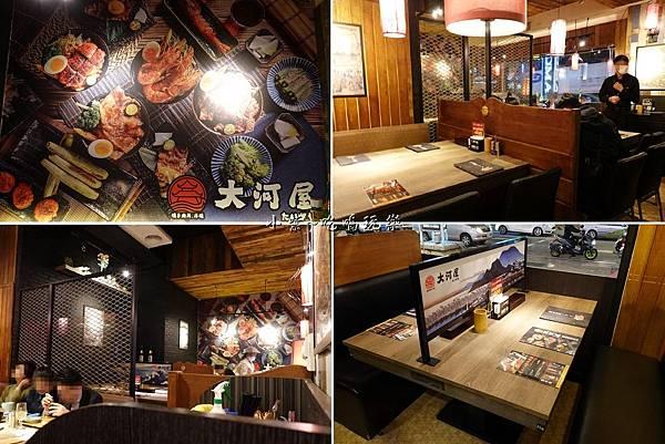 大河屋燒肉丼串燒南崁店用餐環境.jpg