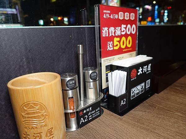 大河屋燒肉丼串燒南崁店 (11).JPG