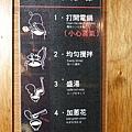 大河屋燒肉丼串燒南崁店 (7).JPG
