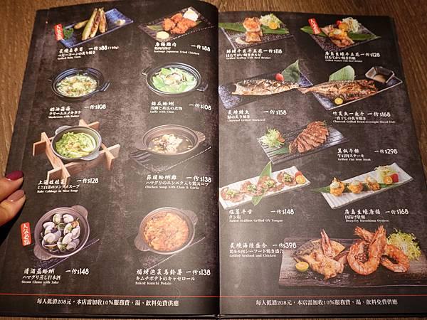 大河屋燒肉丼串燒南崁店菜單MENU (4).JPG