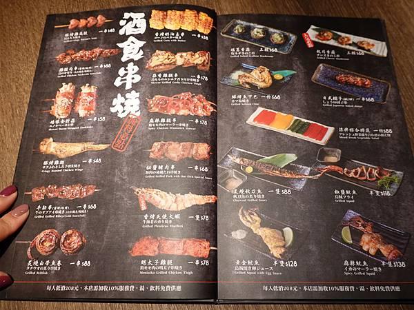 大河屋燒肉丼串燒南崁店菜單MENU (3).JPG