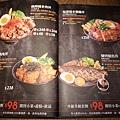 大河屋燒肉丼串燒南崁店菜單MENU (6).JPG
