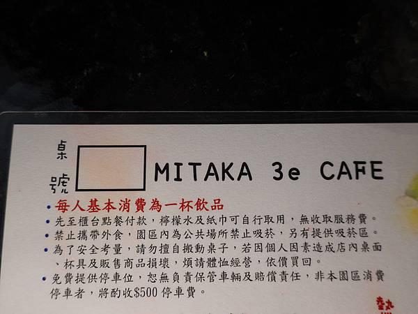 沙鹿3e咖啡menu (1).JPG