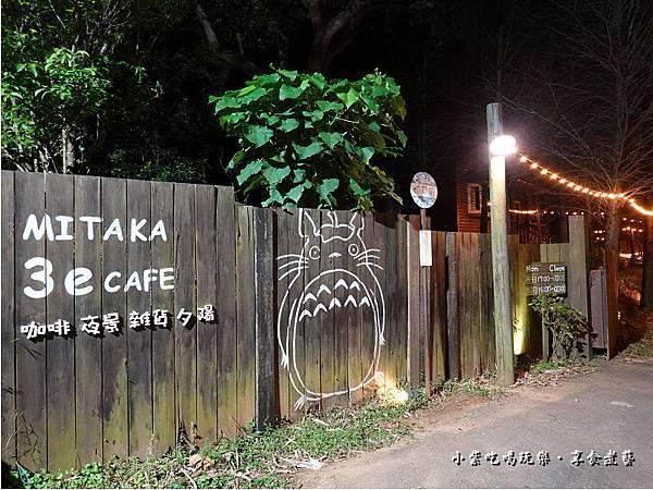 沙鹿3e咖啡景觀咖啡館17.jpg