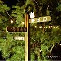 沙鹿3e咖啡景觀咖啡館19.jpg