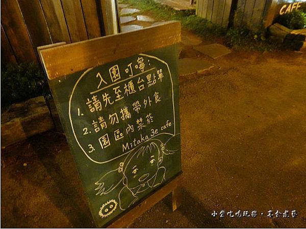 沙鹿3e咖啡景觀咖啡館21.jpg