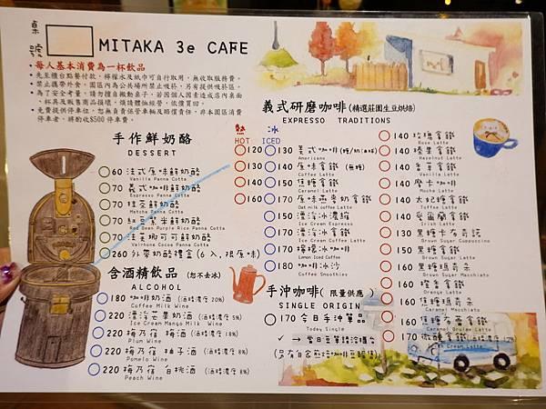 沙鹿3e咖啡menu (2).JPG