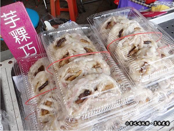 芋粿巧-湖口老街邱媽媽傳統美食.jpg