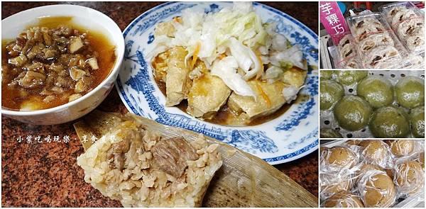 邱媽媽傳統美食-湖口老街首圖.jpg