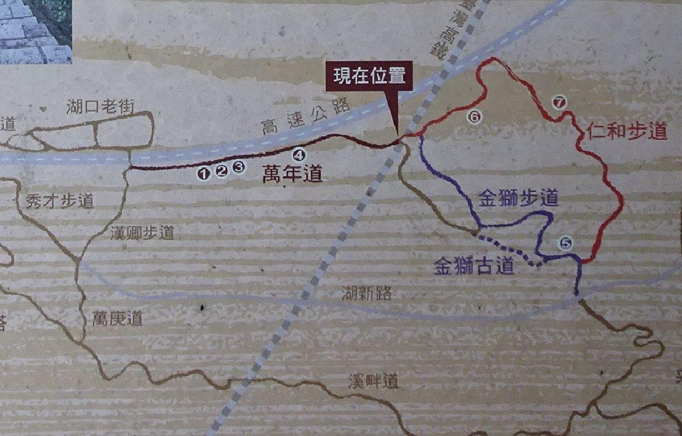 仁和、金獅、萬年步道交會口 (4).JPG