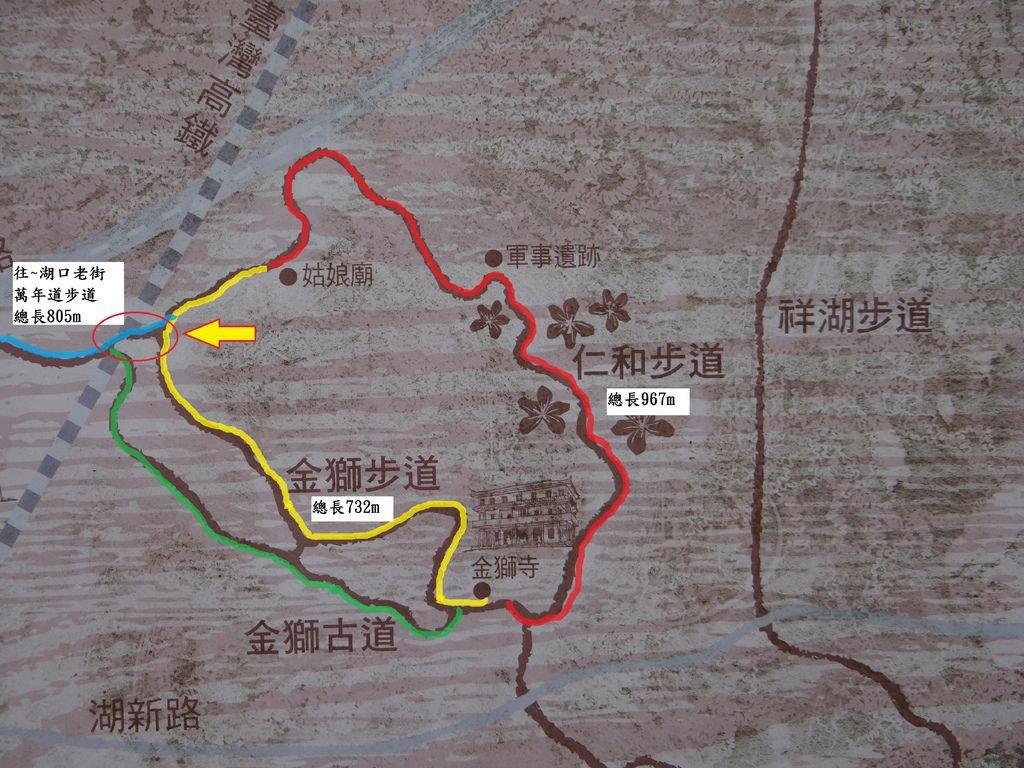 仁和步道往湖口老街-萬年道步道地圖.JPG