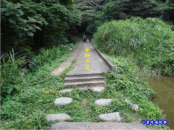 新竹-金獅步道25.jpg