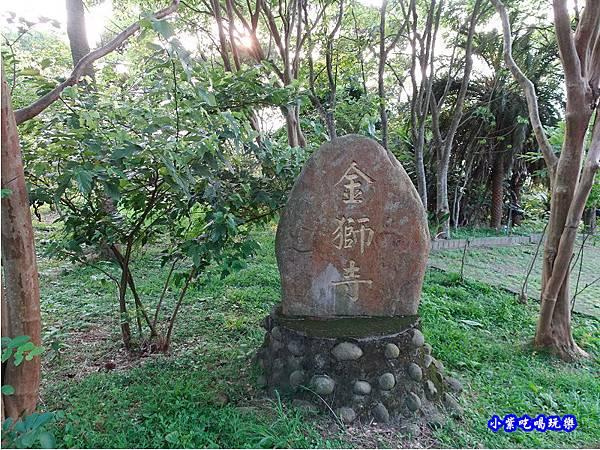 新竹-金獅步道44.jpg