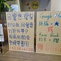 評論打卡送-2020澤鍋物.jpg