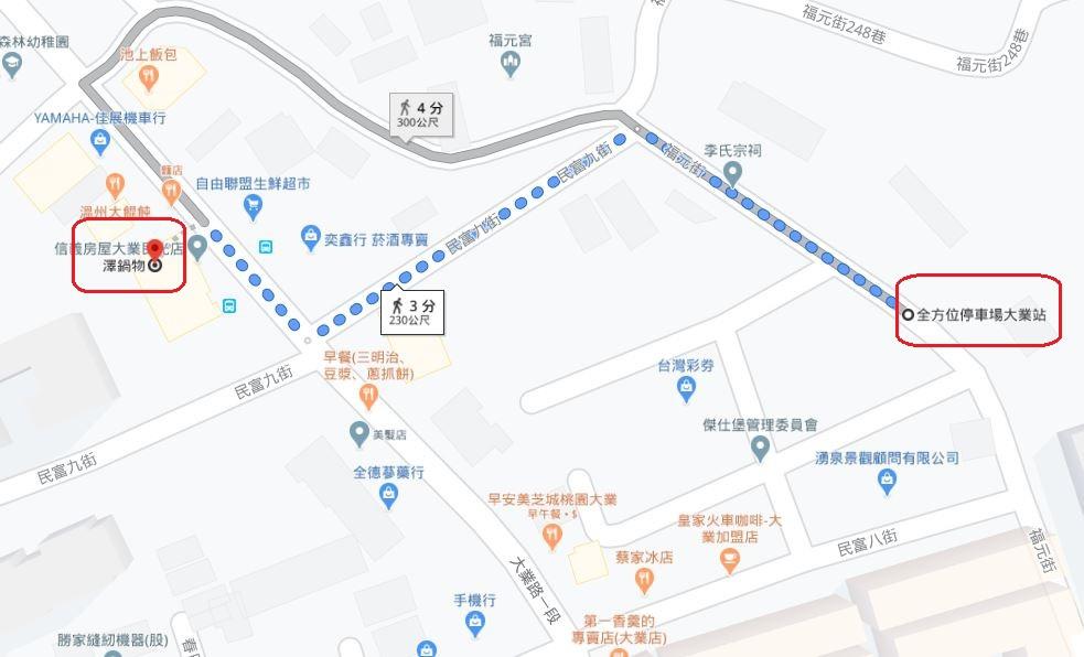 全方位停車場大業站.JPG