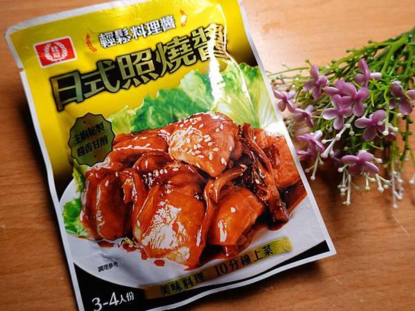 桂冠日式照燒醬-輕鬆料理醬  (1).JPG