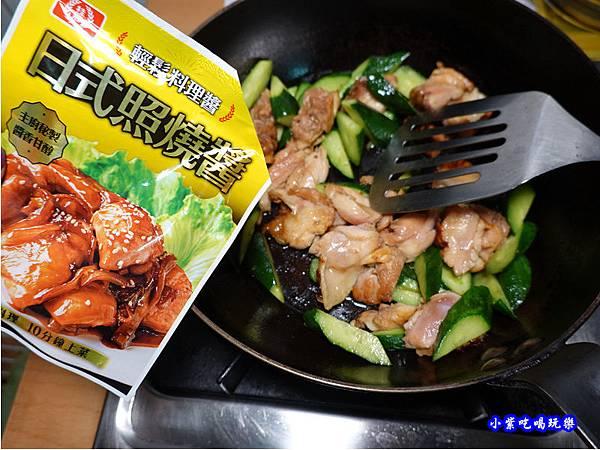 日式照燒雞-桂冠日式照燒醬 (2).jpg