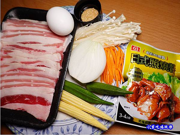 日式照燒雞-桂冠日式照燒醬 (11).jpg