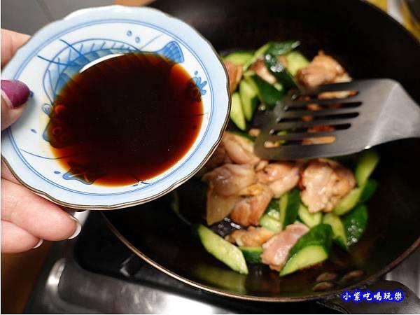 日式照燒雞-桂冠日式照燒醬 (19).jpg