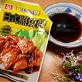 桂冠日式照燒醬-輕鬆料理醬  (3).jpg